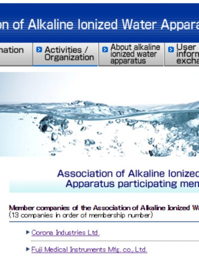 Association of Alkaline Ionized Water Apparatus